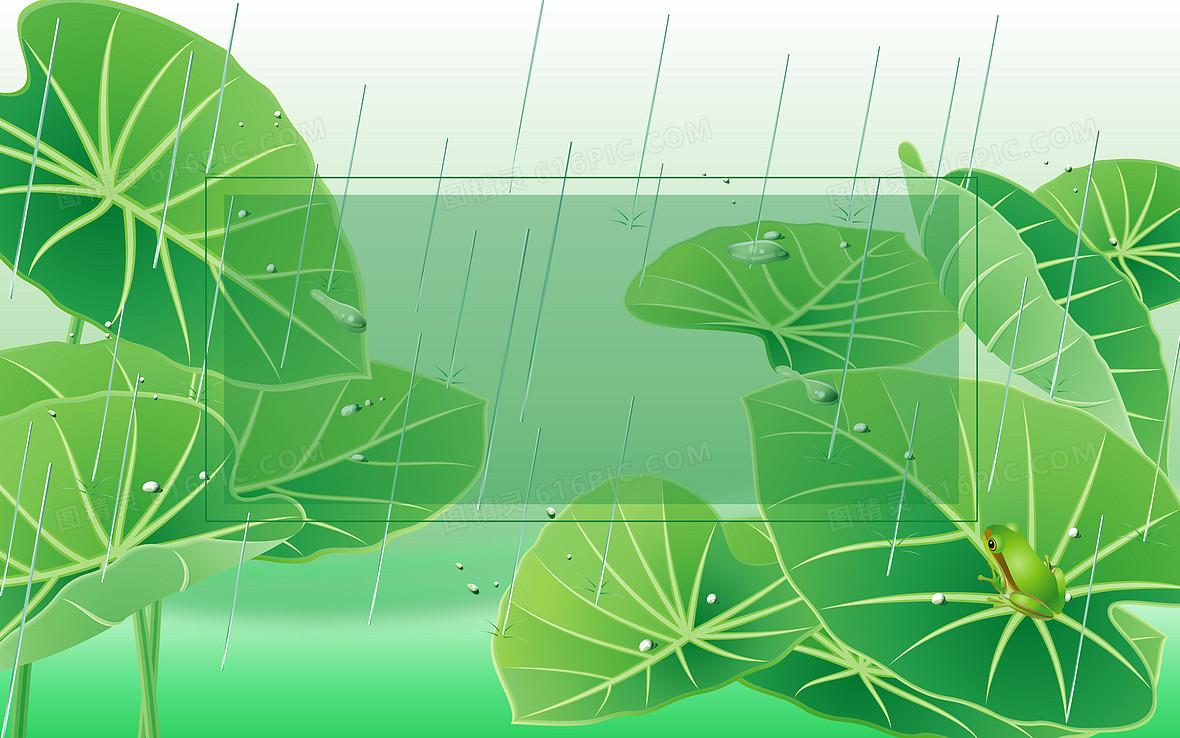 绿色小清新手绘二十四节气雨水海报背景