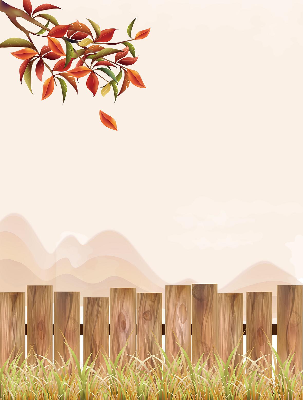 矢量秋季红叶木栅栏手绘风景背景