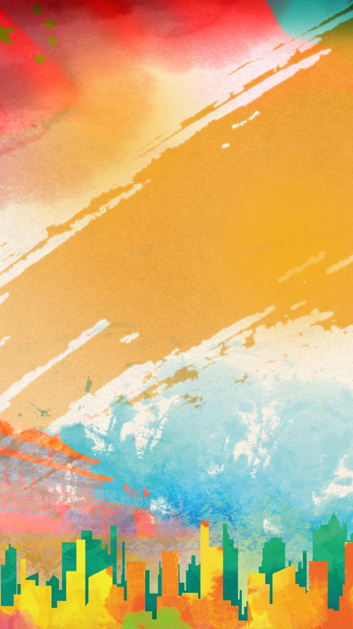 彩色泼墨ps分层h5背景素材
