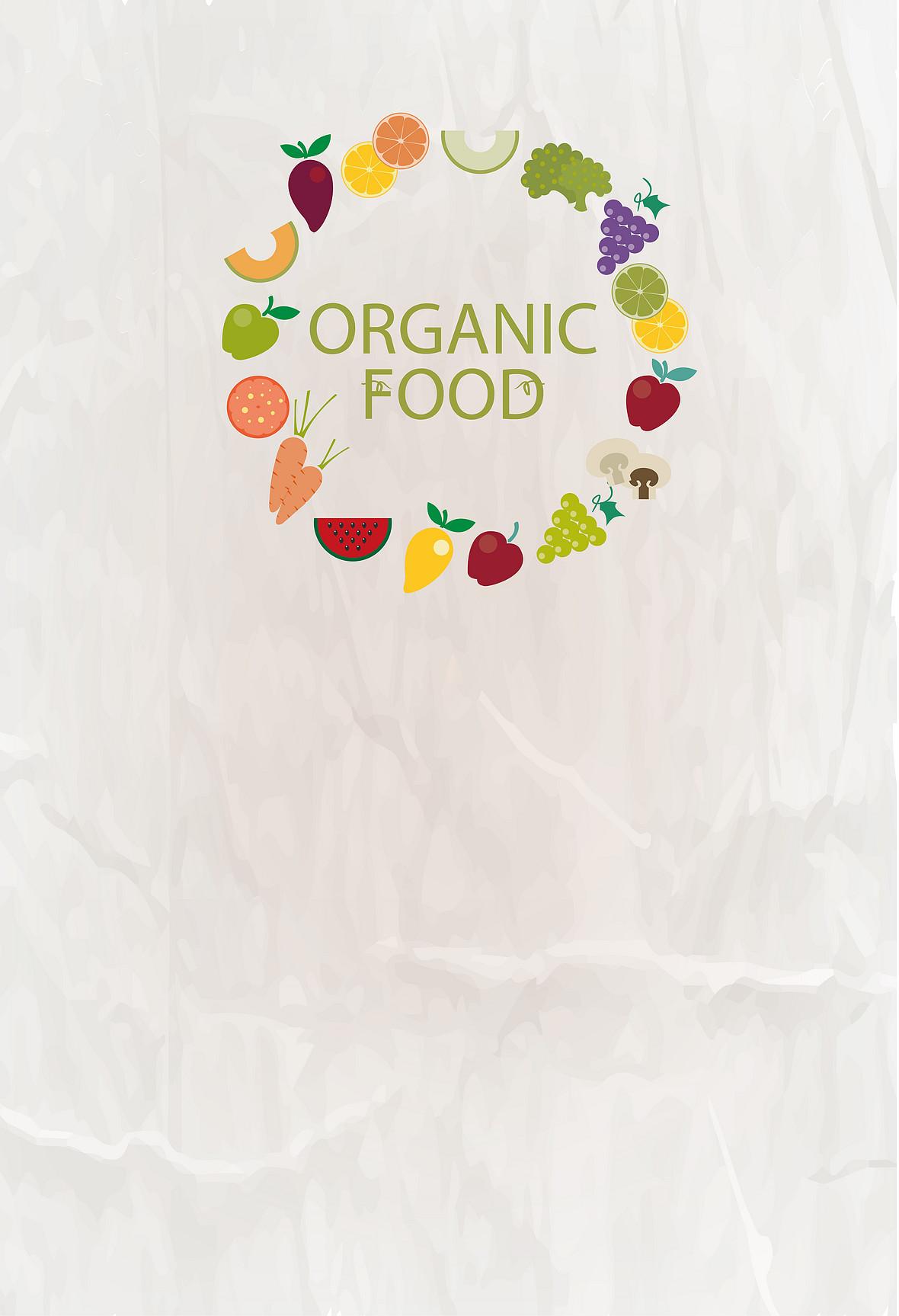 手绘插画蔬菜水果圆环特种纸海报背景素材