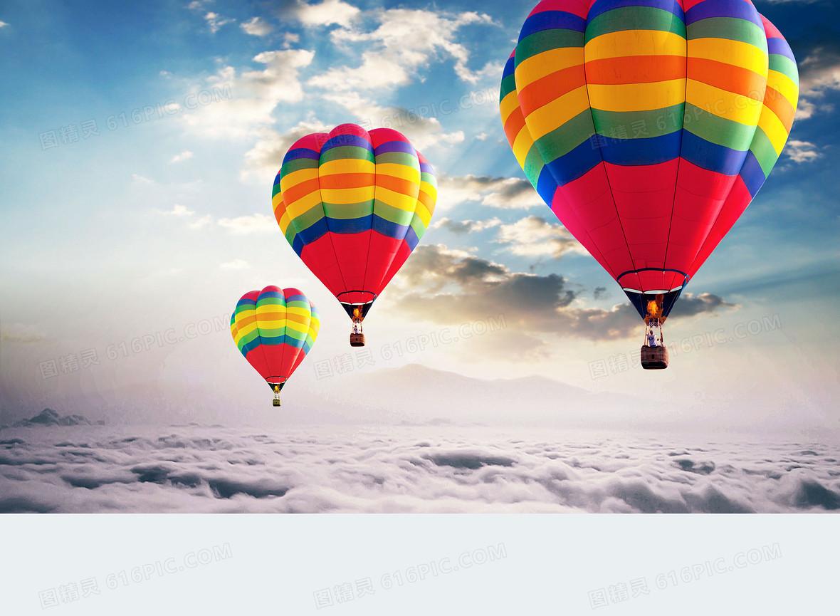 图精灵 背景图库 广告背景 > 热气球蓝天背景素材   分享者:邱宇琴