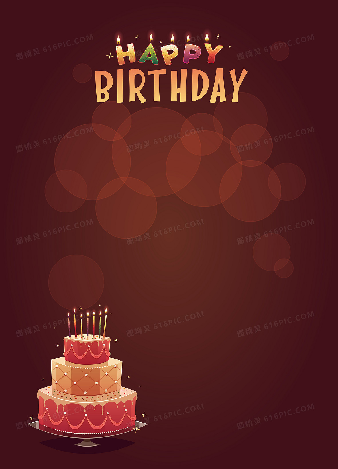 生日快乐卡通蛋糕礼物背景素材
