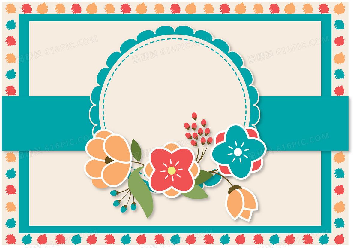 韩式可爱婚礼美容邀请函手绘背景素材
