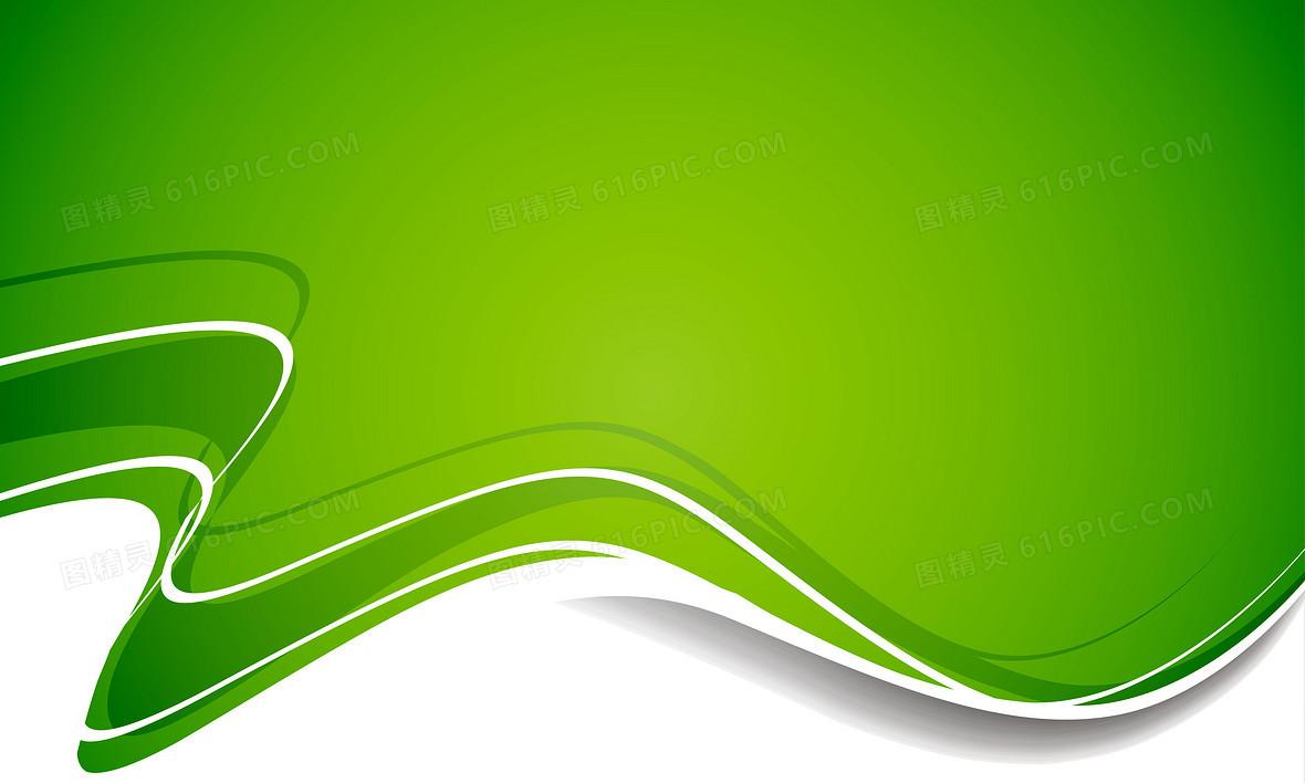 绿色渐变简洁大气ppt演讲海报背景