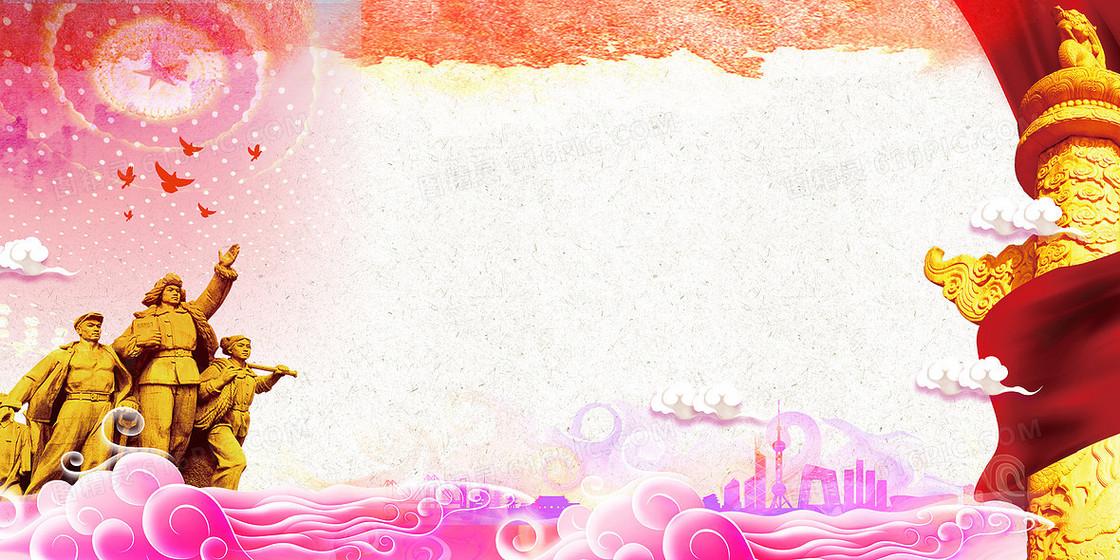 大气彩墨红色记忆展板背景素材