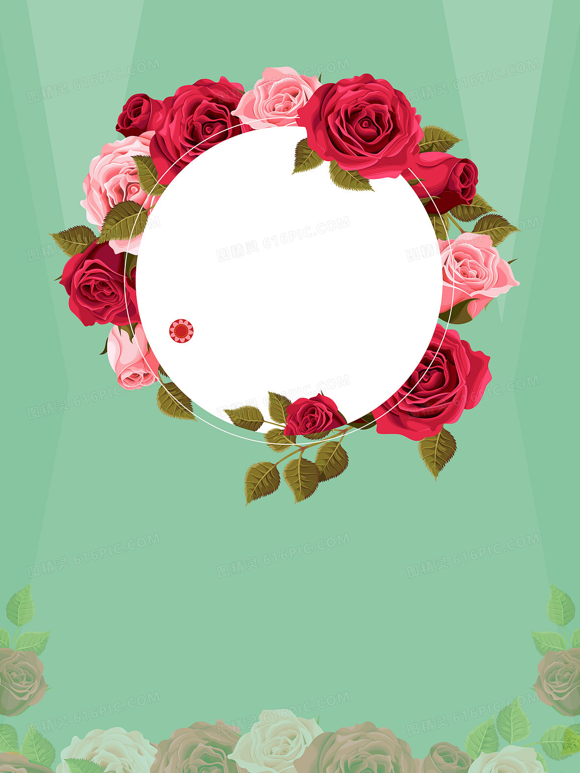 浪漫38妇女节促销宣传海报背景素材