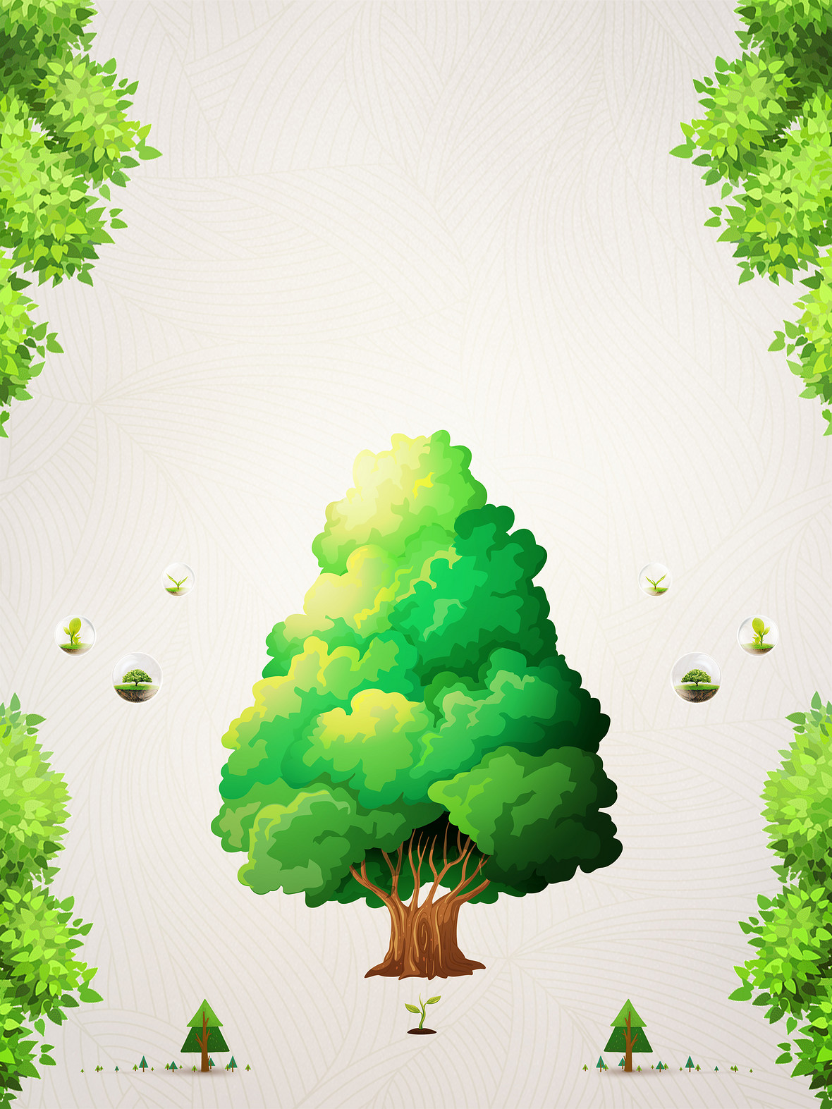 植树节环保公益海报背景素材