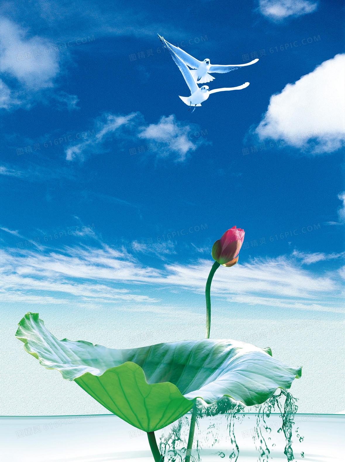 环保家居海报背景素材