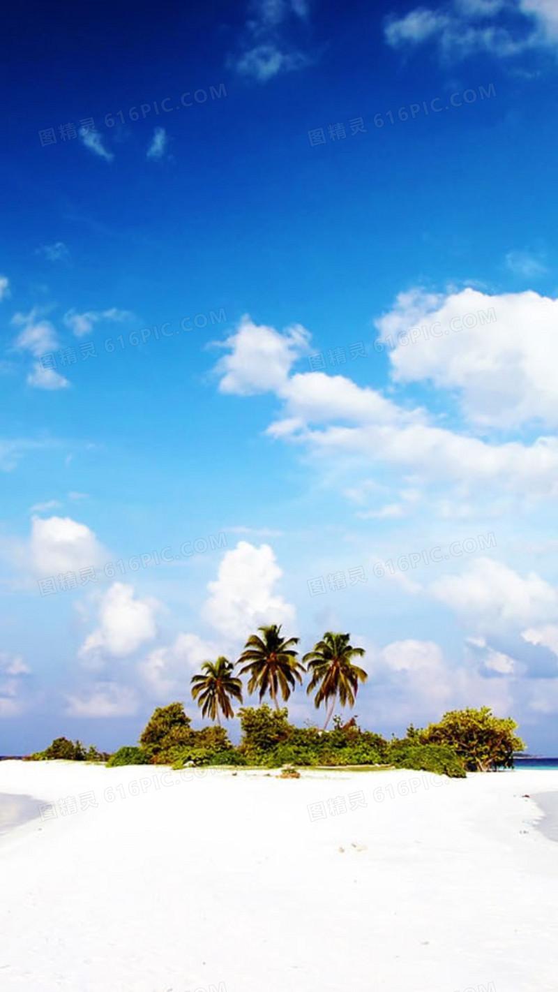 风景蓝天白云海岛h5背景素材