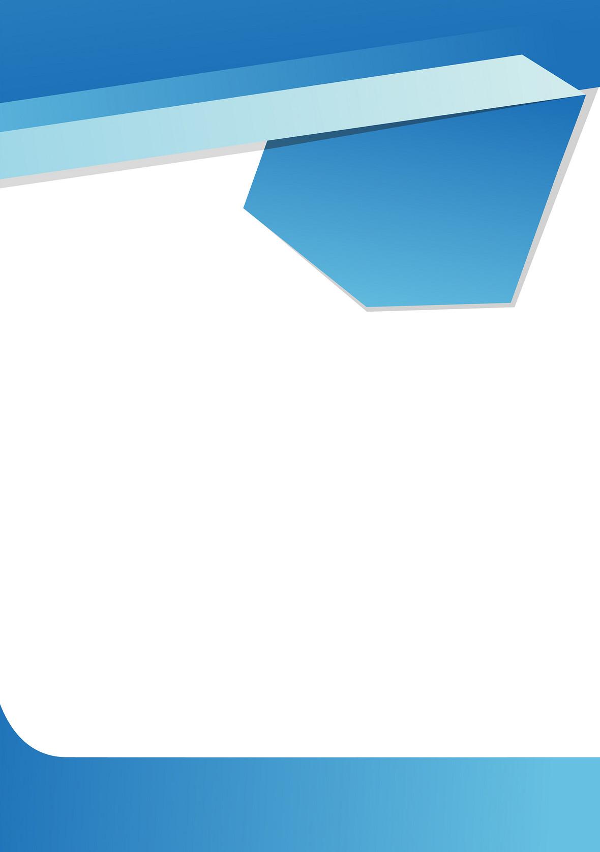 矢量几何蓝色背景素材