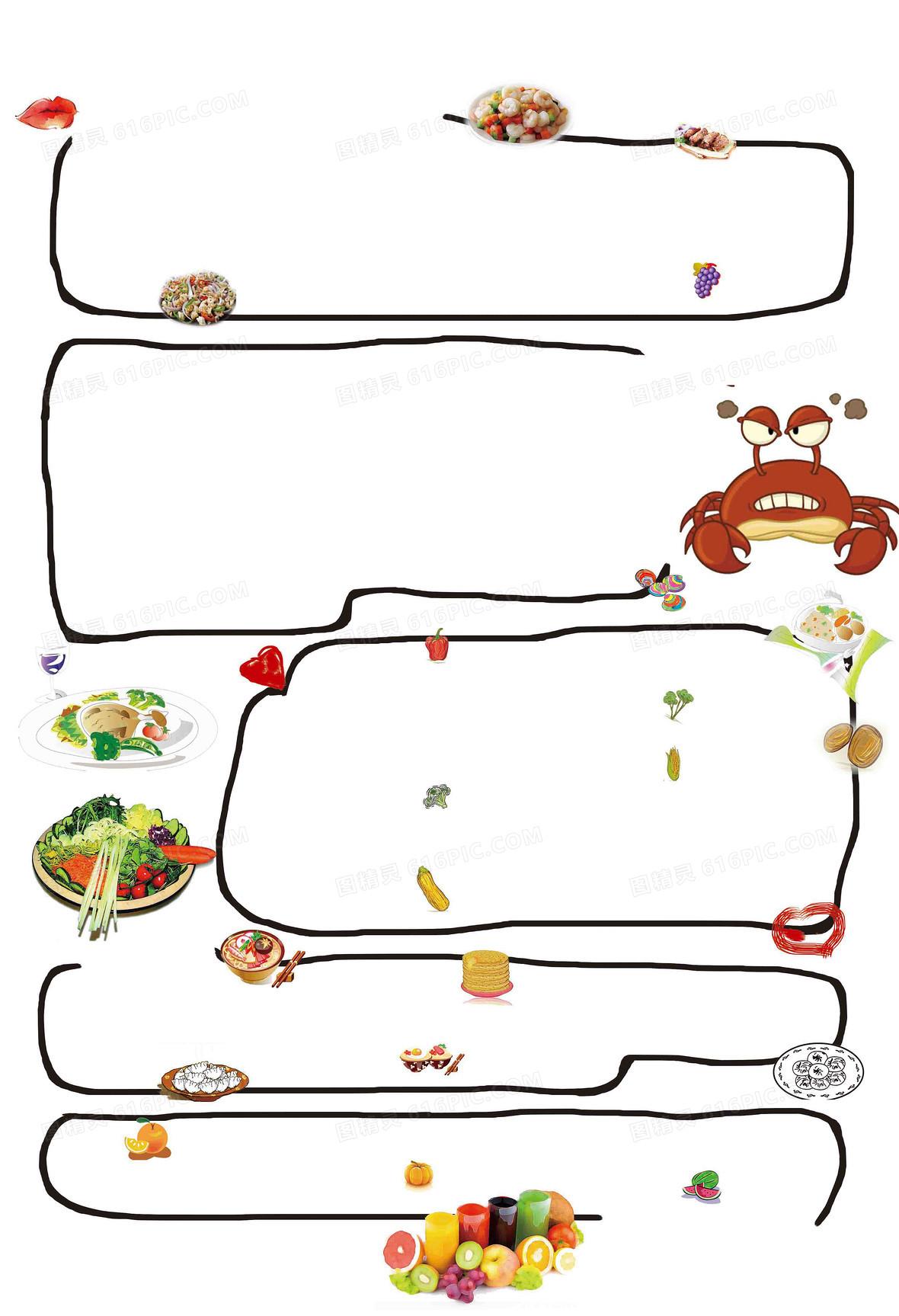 海报水煮螃蟹美食手绘鱼食谱菜单菜谱串儿海鲜安排表6每周图片