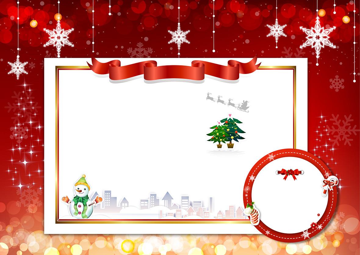 唯美雪花圣诞贺卡背景素材