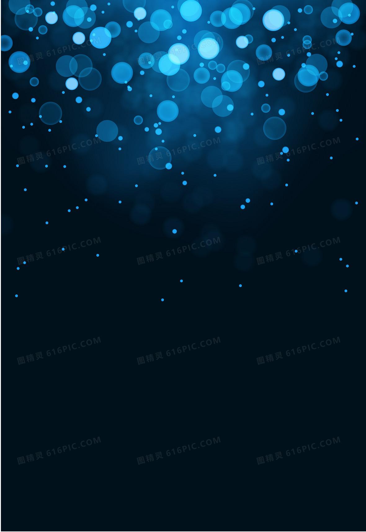 蓝色波点光斑海洋梦幻背景素材