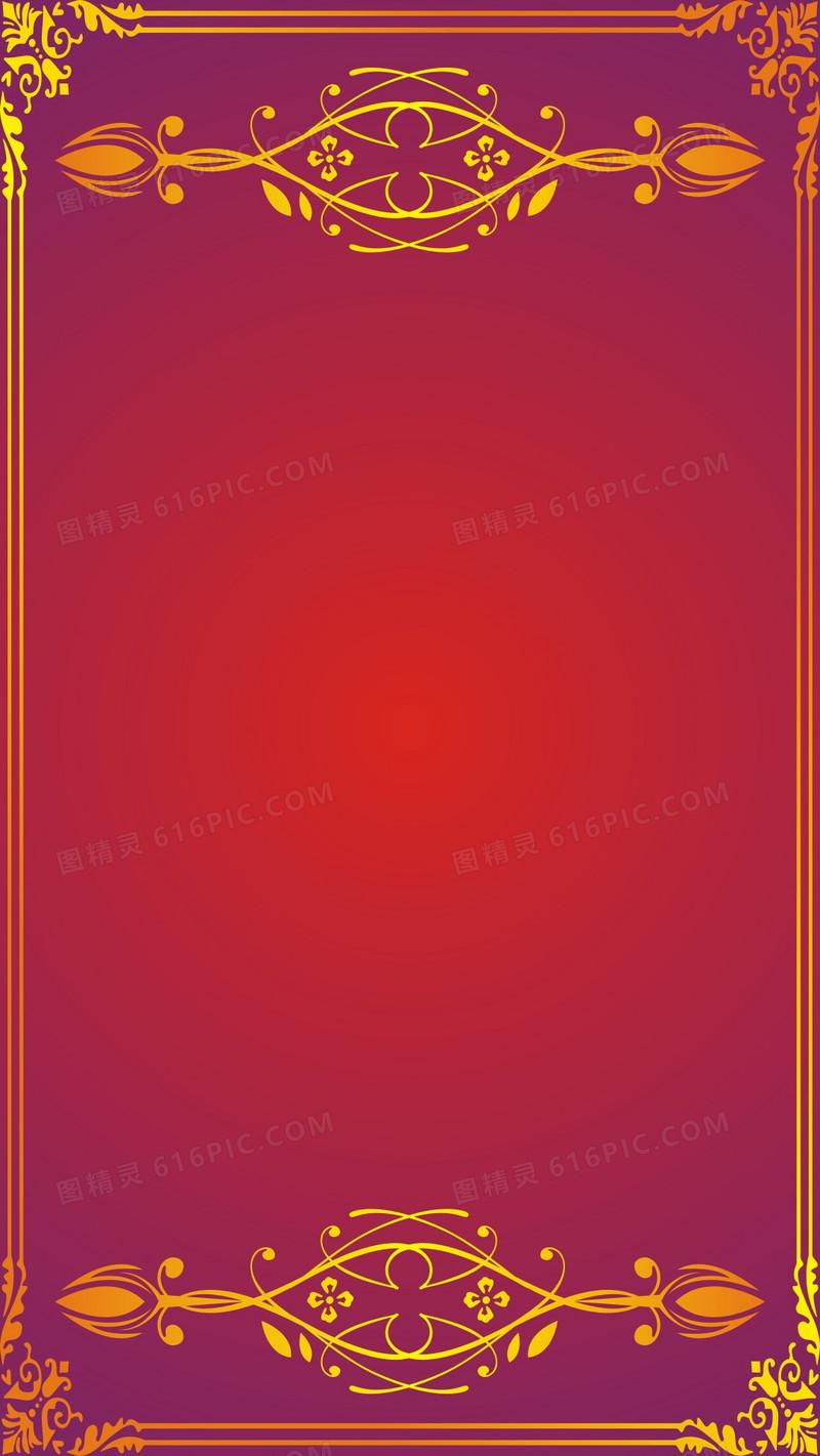 其他红底边框矢量h5背景素材