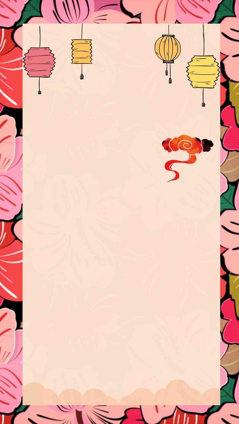 粉色手绘边框中国风psd分层h5背景素材