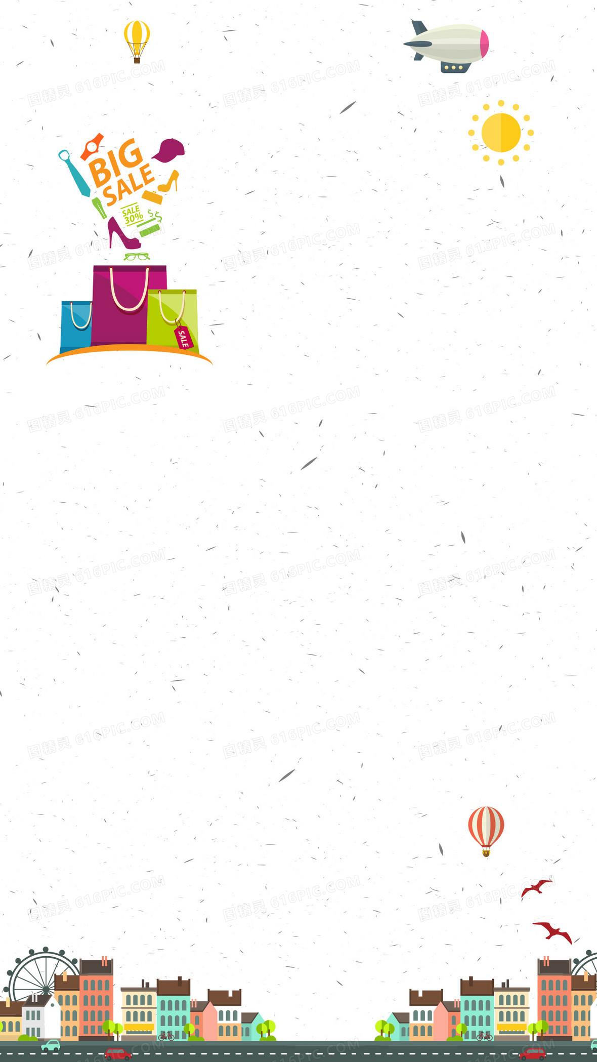扁平城市高楼手绘新店开业h5背景素材