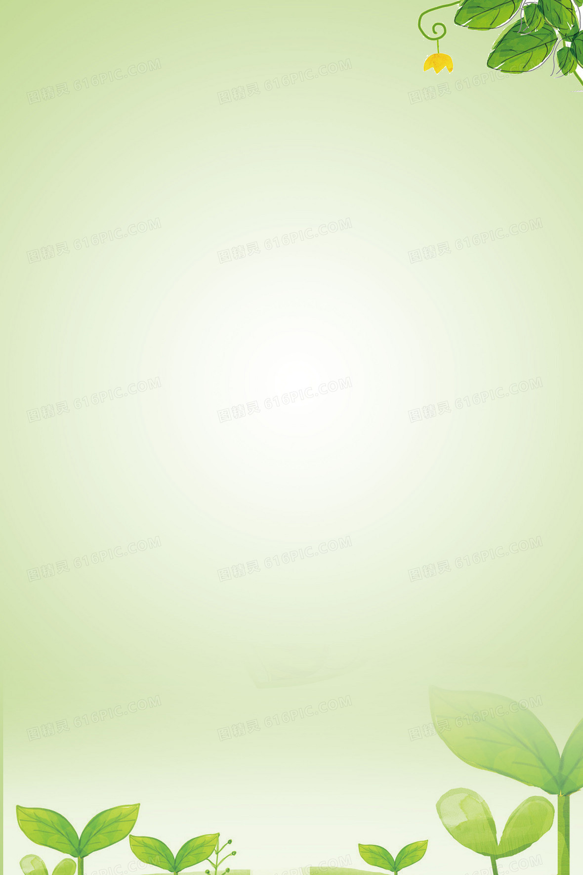 春季养生海报背景素材