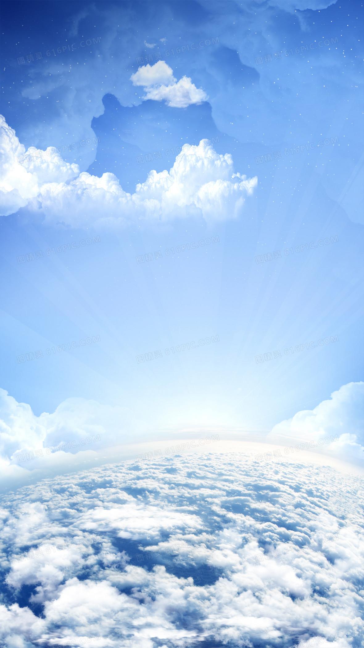 环保地球大气层背景素材