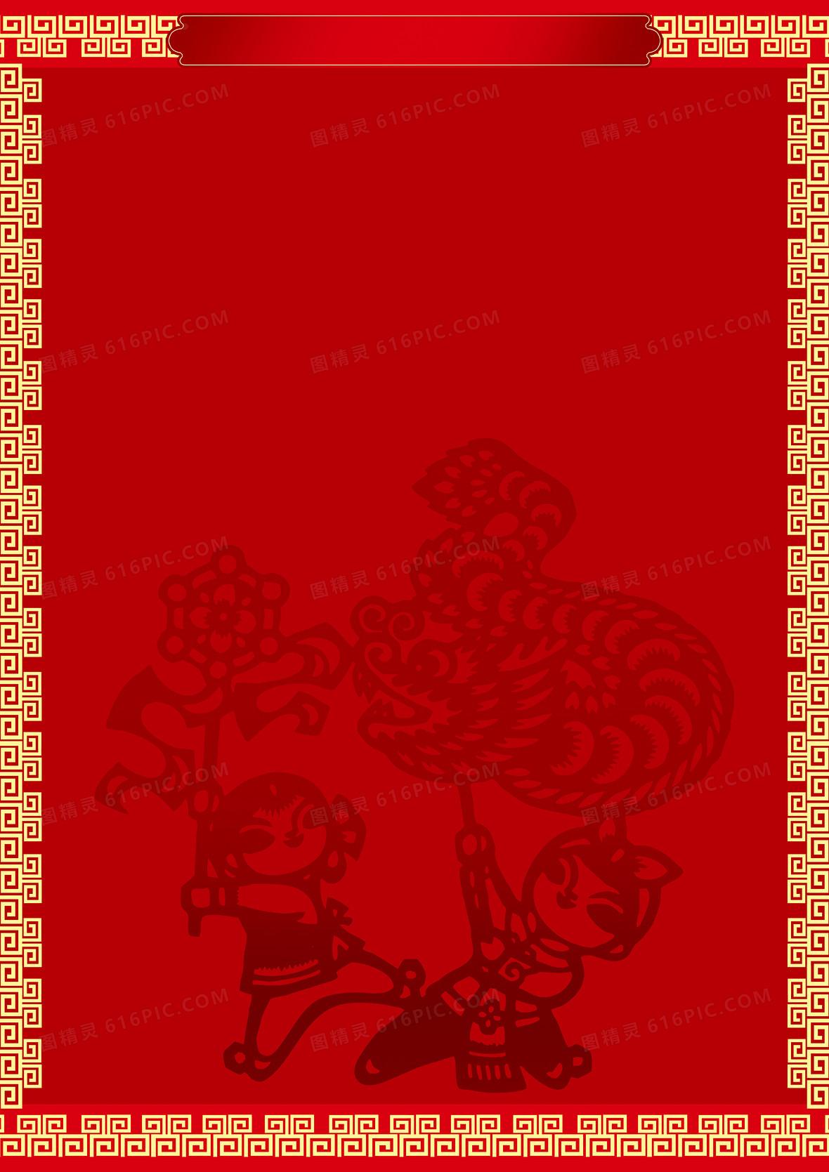 中国红喜庆新年木偶花纹边框背景