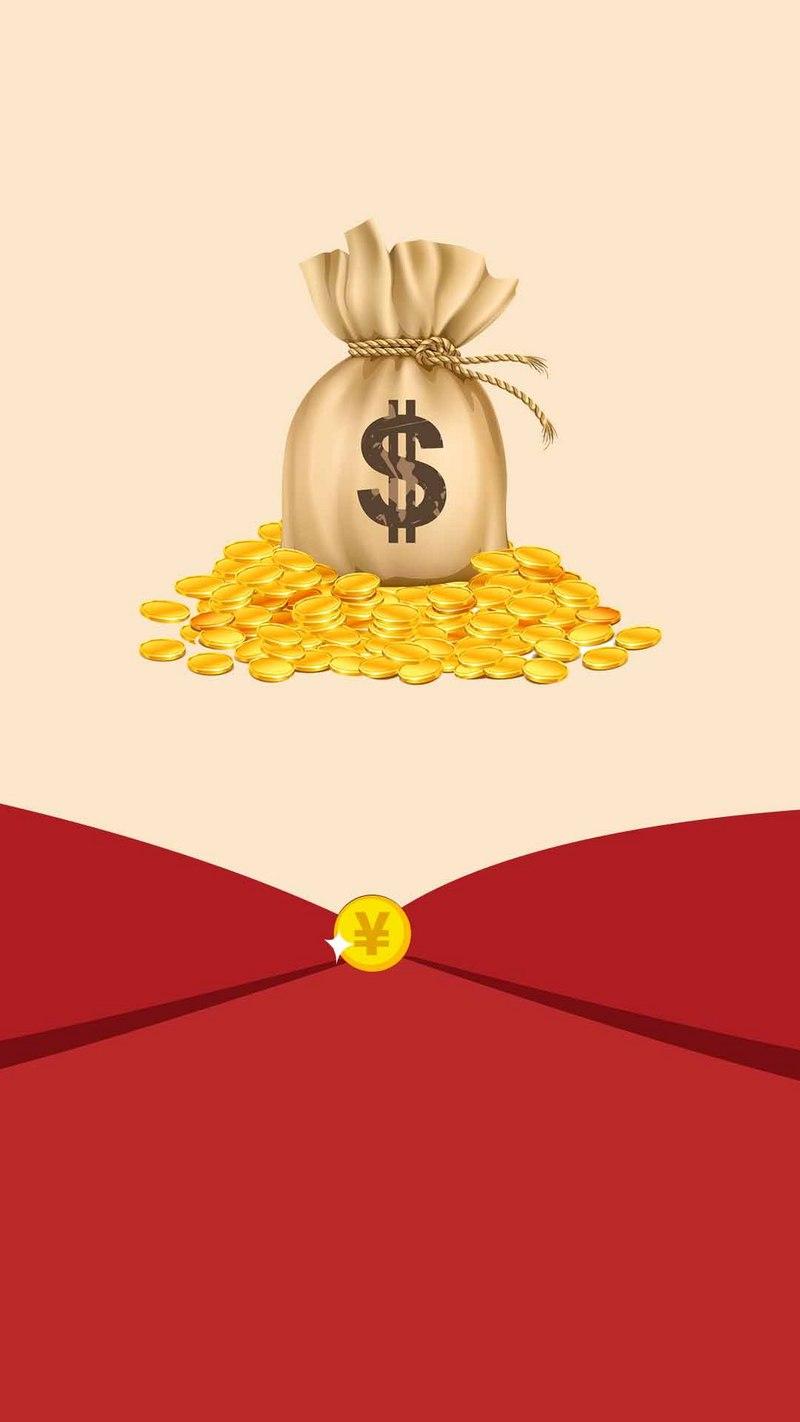 活动推广红色扁平化红包金币手机背景