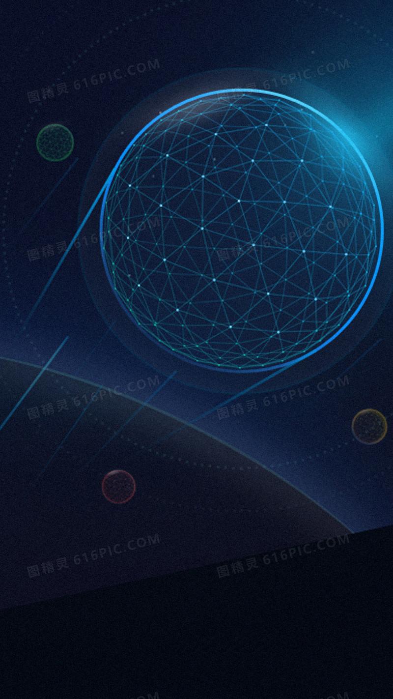科技之光宇宙的尺度_科技之光h5背景