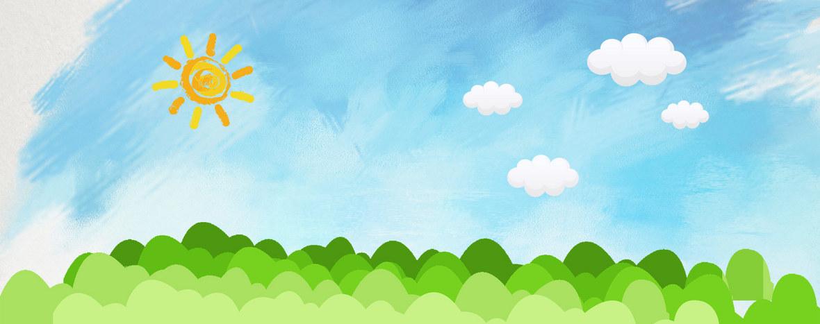 水彩清新蓝天草地太阳母婴淘宝背景图片