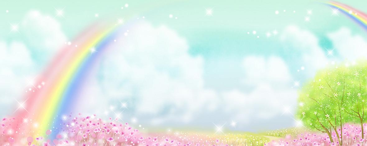 梦幻童画背景手绘背景淘宝广告淘宝背景 图精灵为您提供唯美彩虹