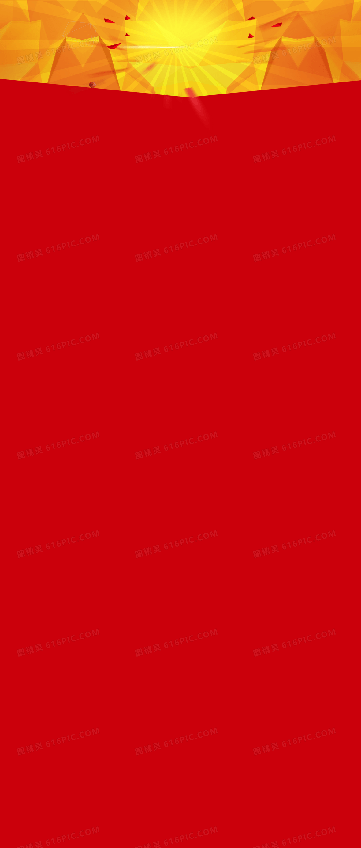 红色店铺背景,淘宝素材