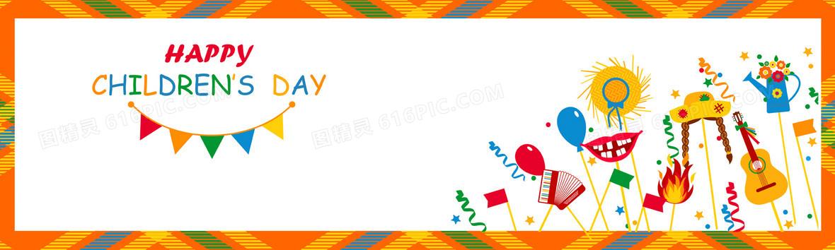 淘宝幼儿园儿童节卡通童趣banner背景