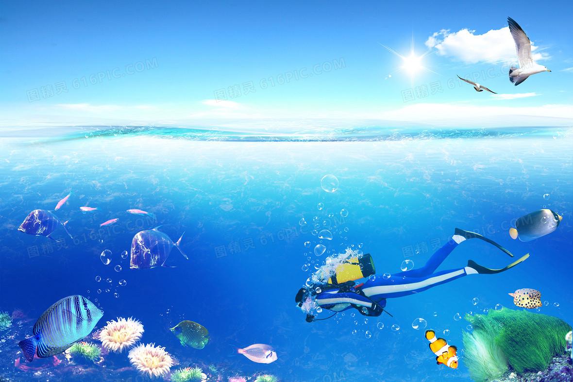 海洋蓝色背景素材