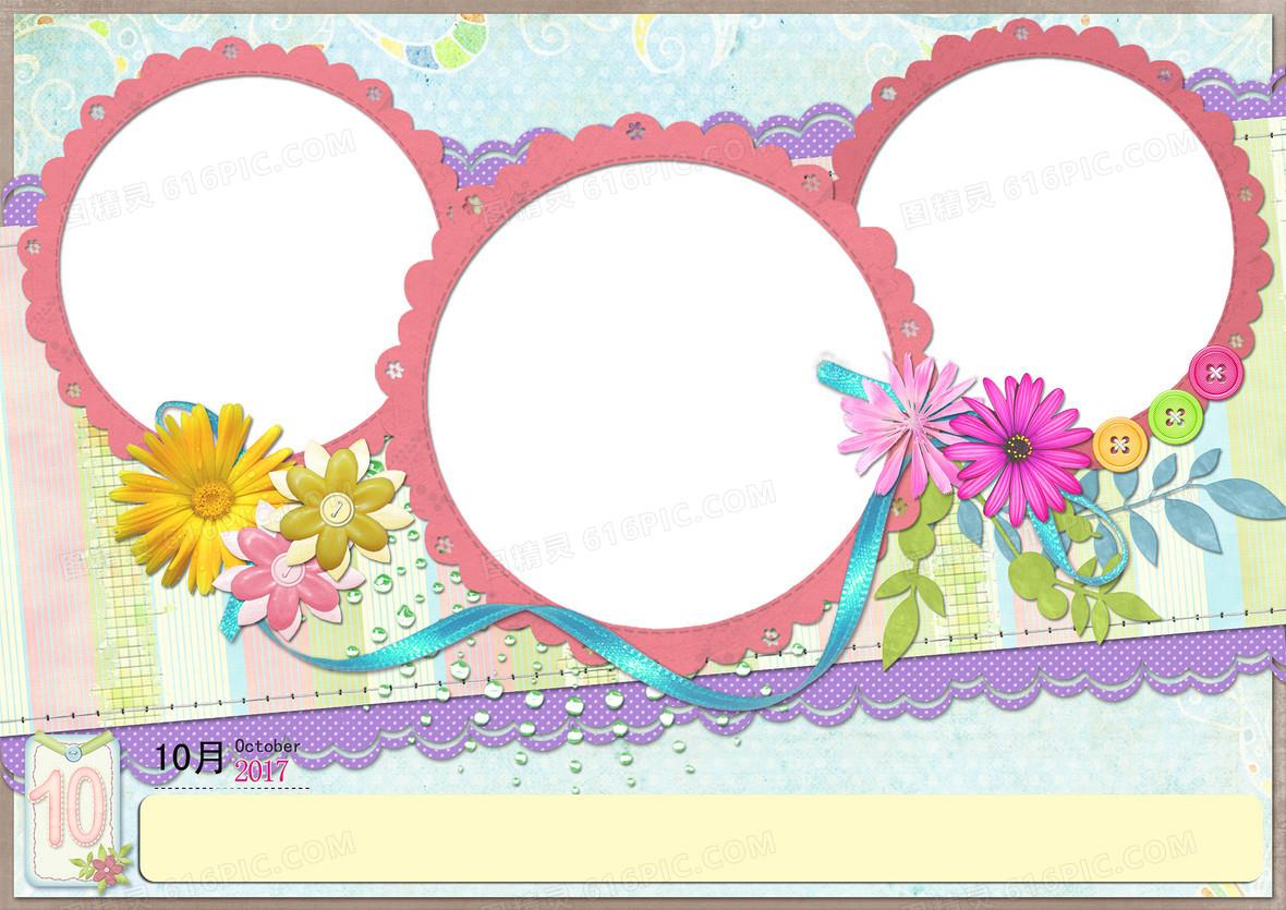 粉色卡通花朵儿童相框背景素材