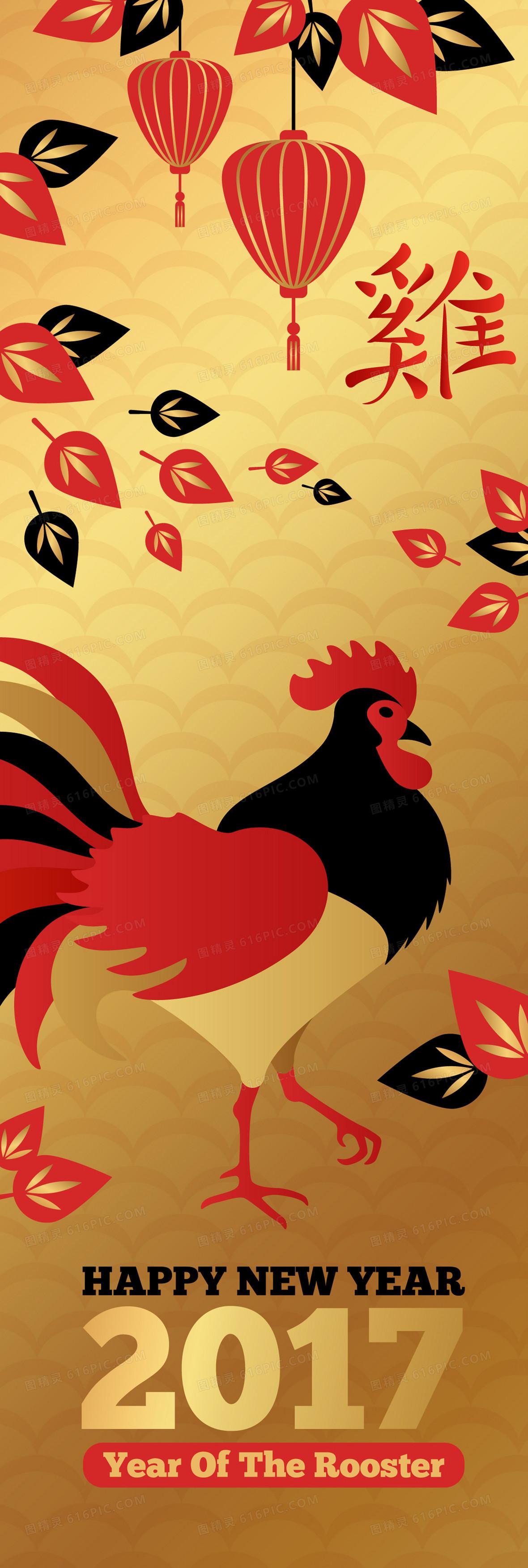2017金色背景鸡年海报素材