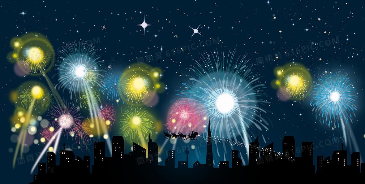 新年狂欢炫彩烟花人群背景素材