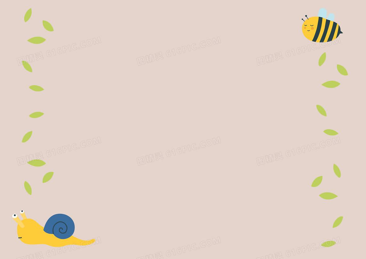 儿童可爱淘宝商业卡通海报展板粉色背景素材