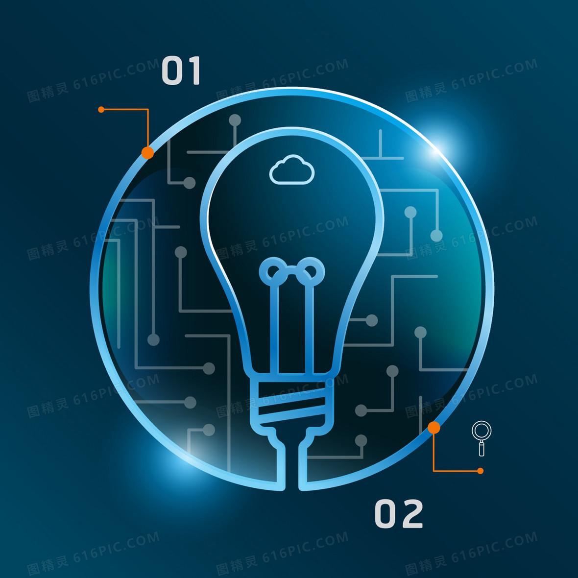蓝色灯泡光线黑科技背景素材