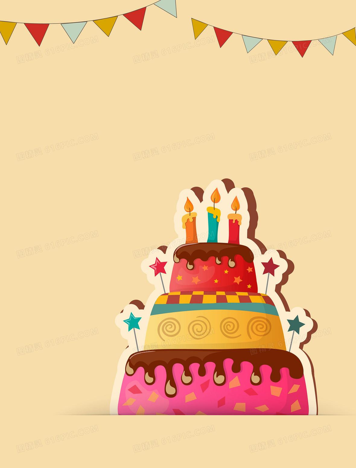 矢量卡通手绘蛋糕庆祝背景素材