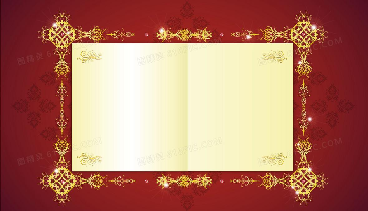 古典红色渐变金属质感花纹边框折页信纸背景
