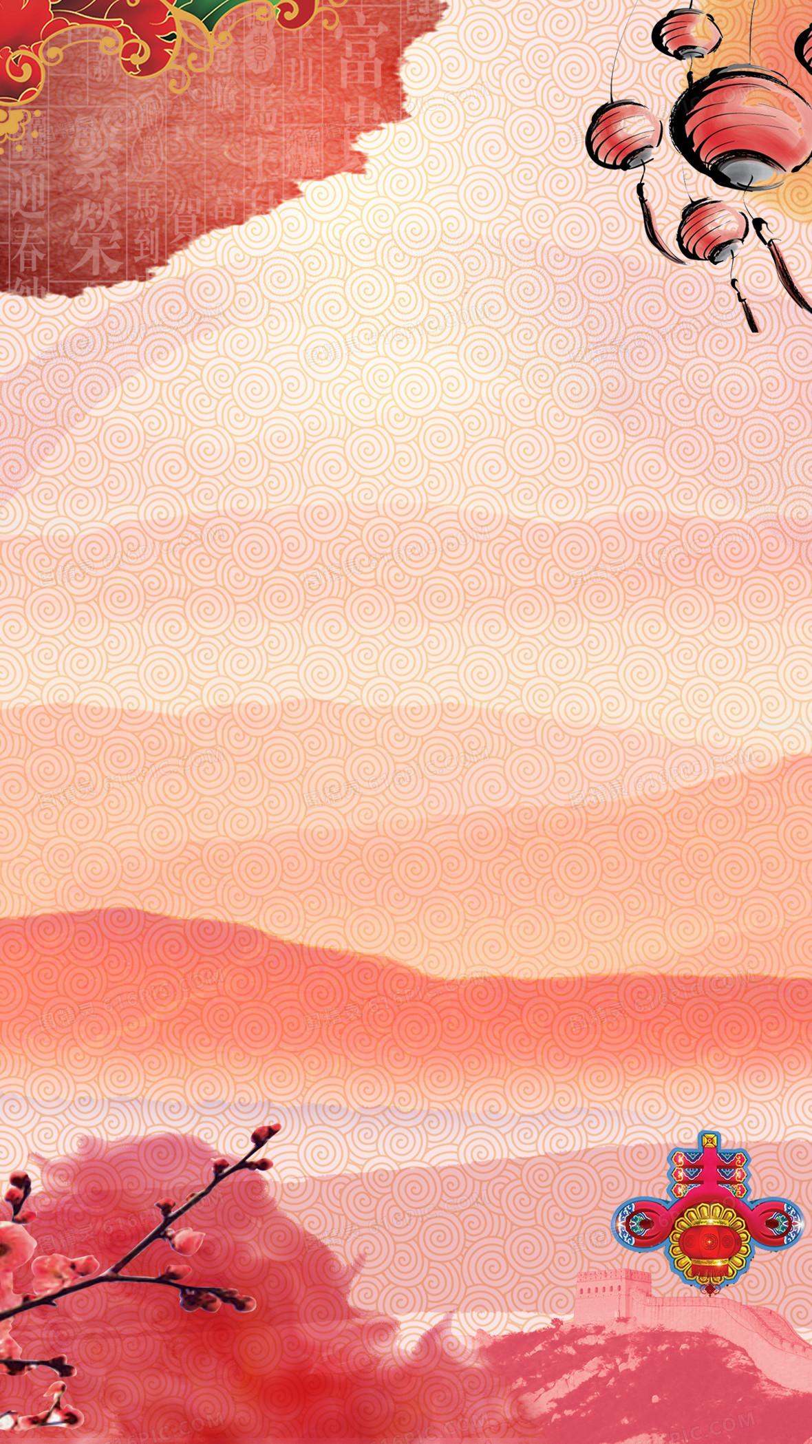 春节红色中国风h5海报背景psd分层素材