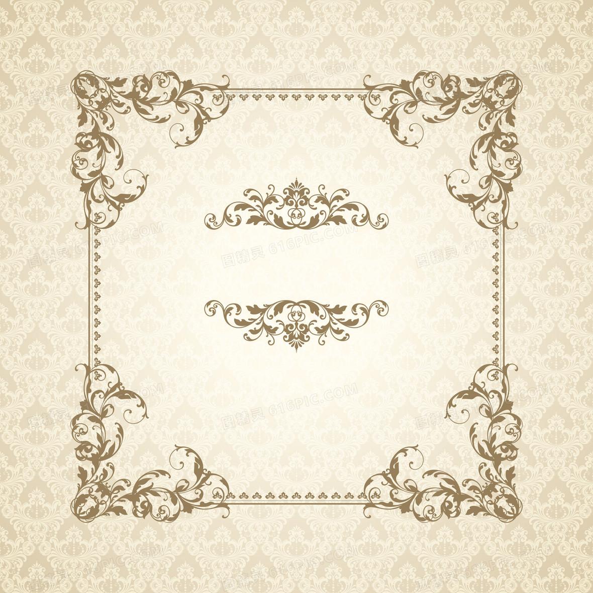 欧式复古花纹边框背景素材