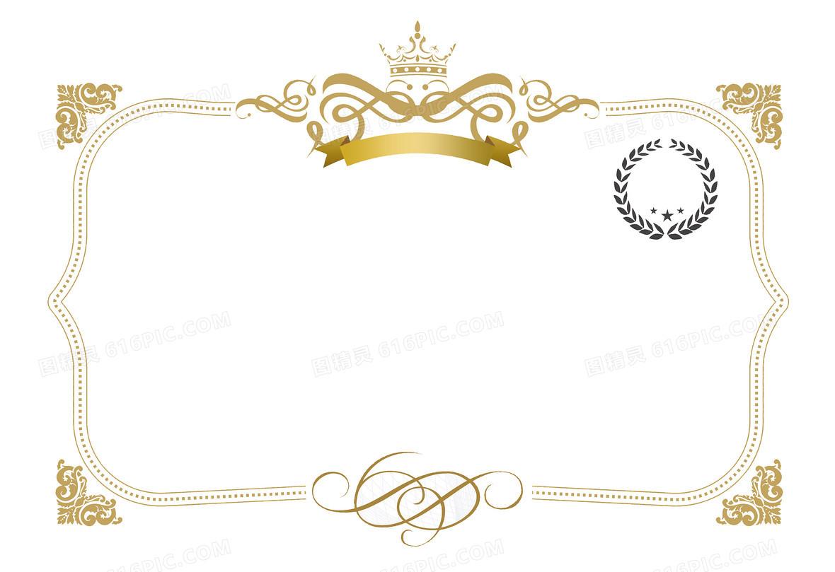 欧式花纹证书背景素材