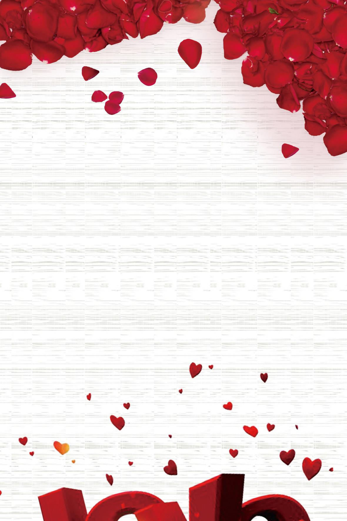 情人节海报素材_白色浪漫玫瑰花情人节海报背景素材