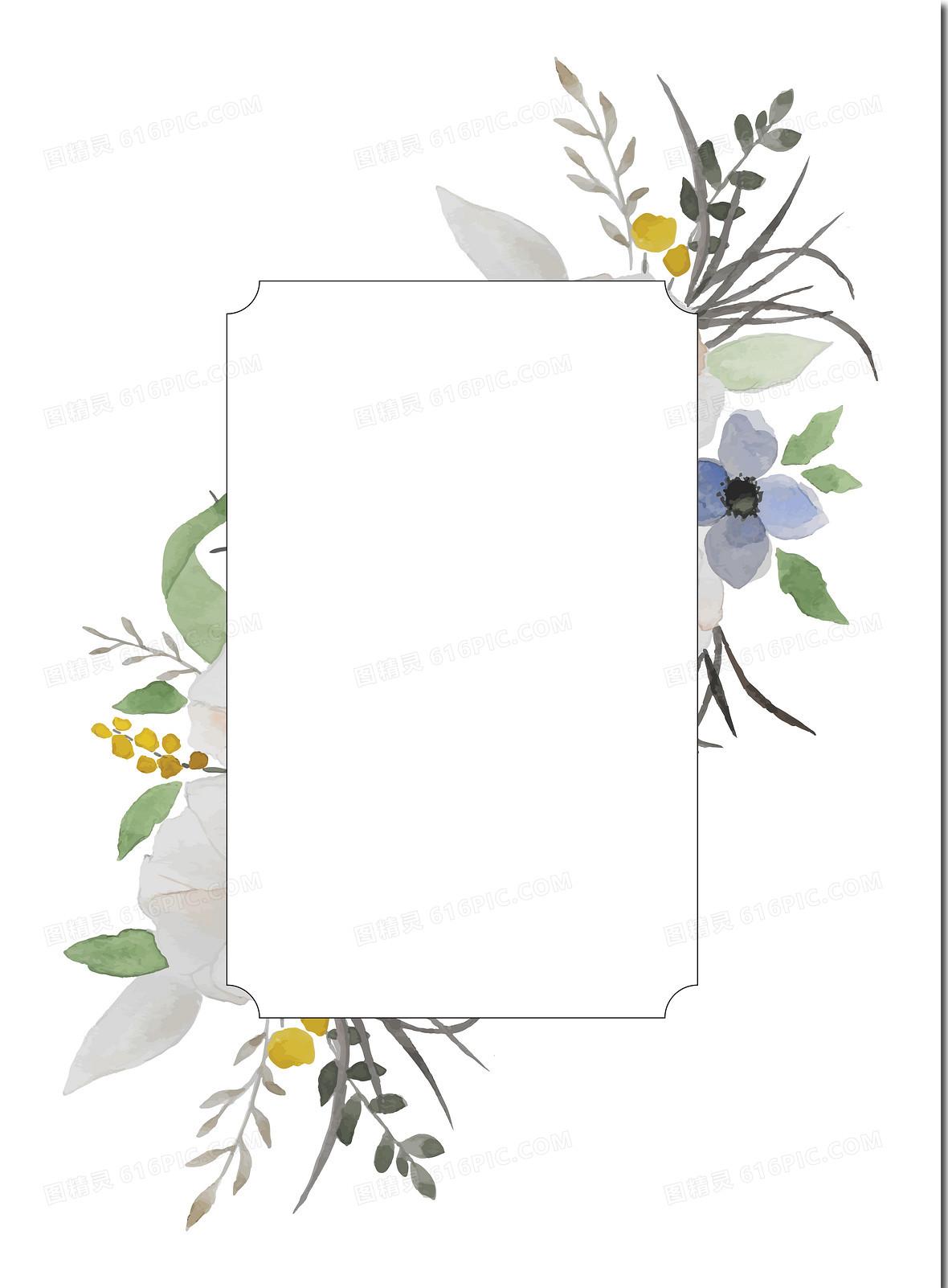 创意花纹卡片宣传单背景素材