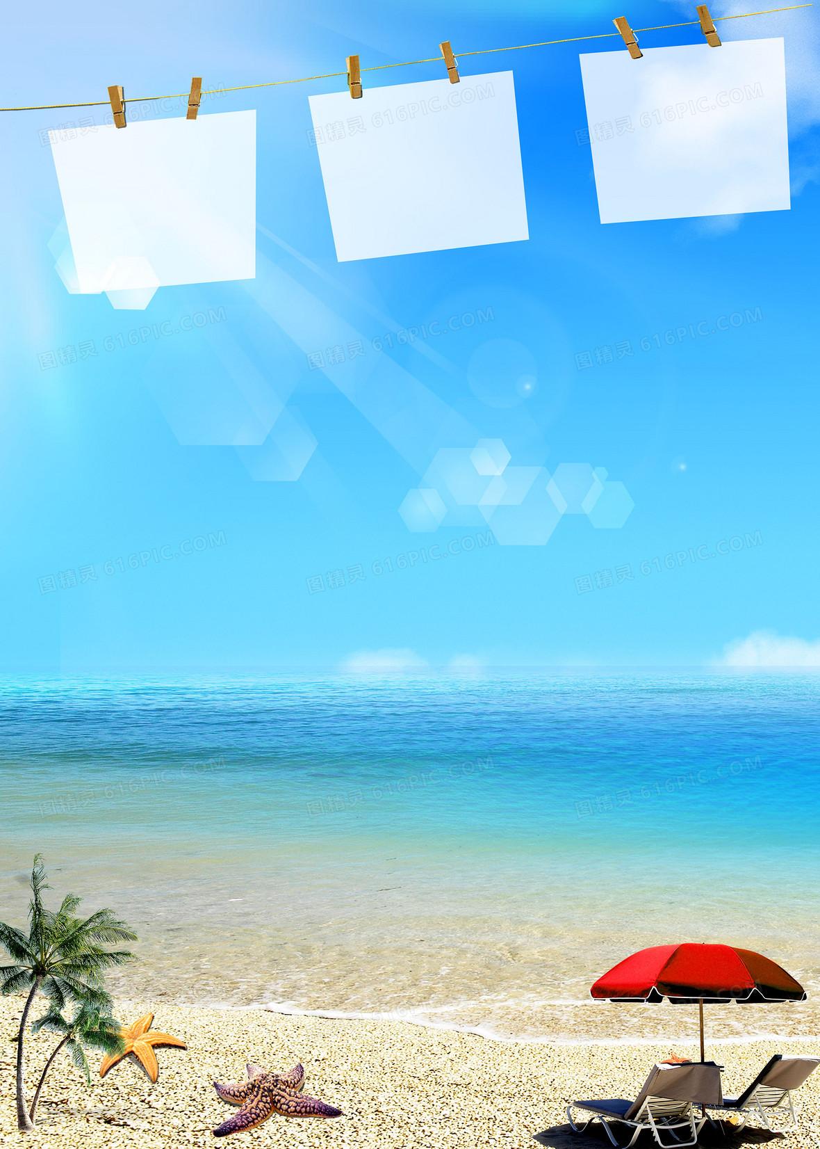 海南旅游海报背景素材