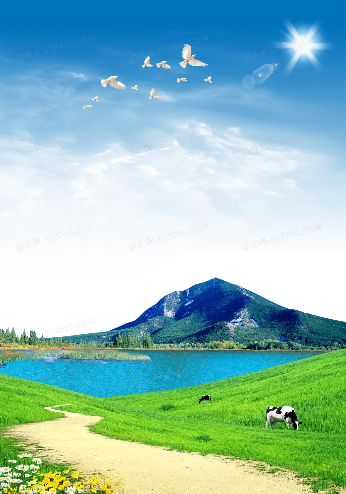春季自然风景海报背景素材