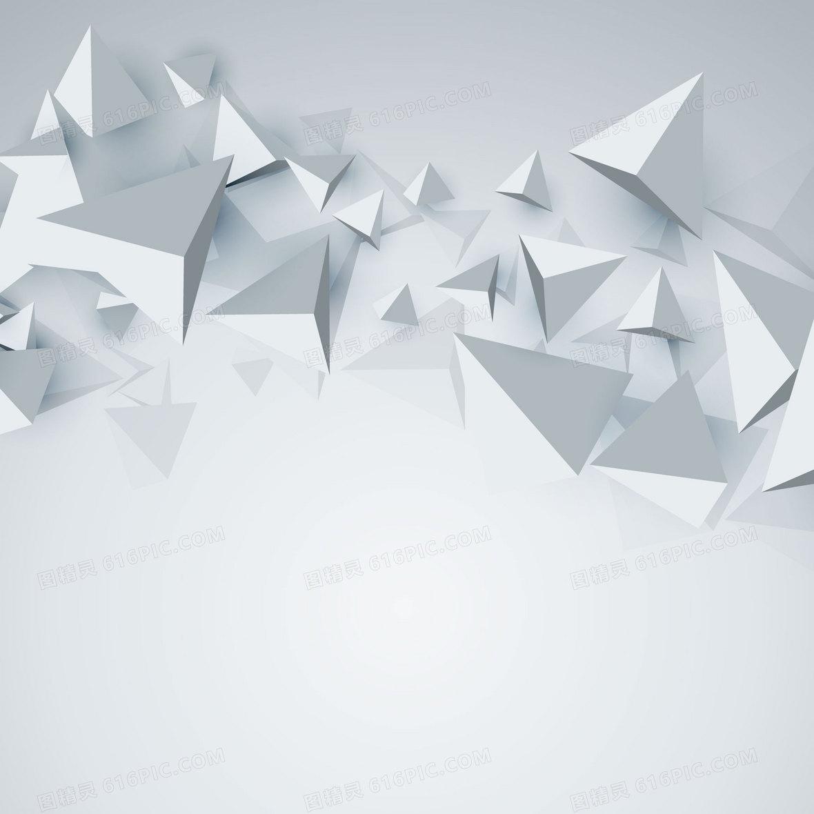 创意立体三角几何白色矢量背景