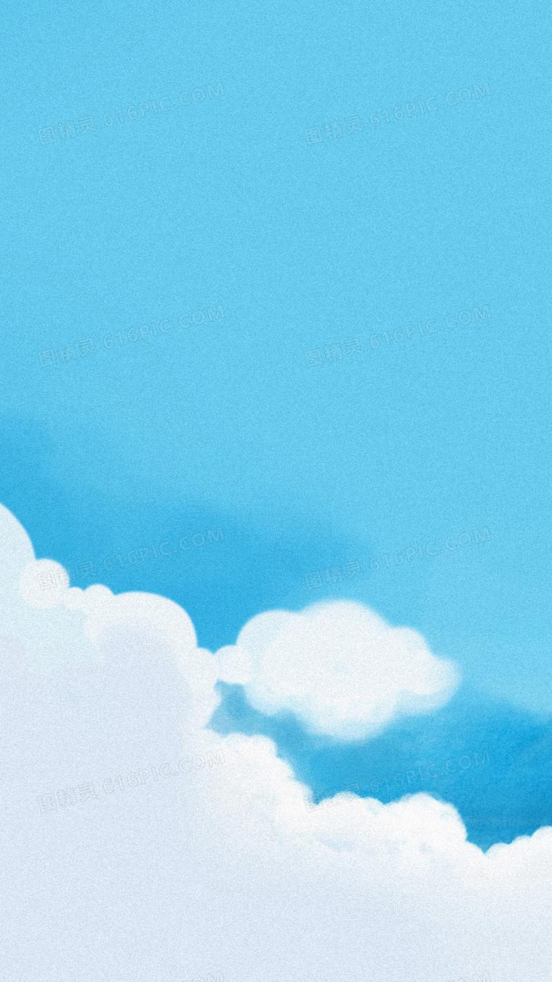 天空H5背景