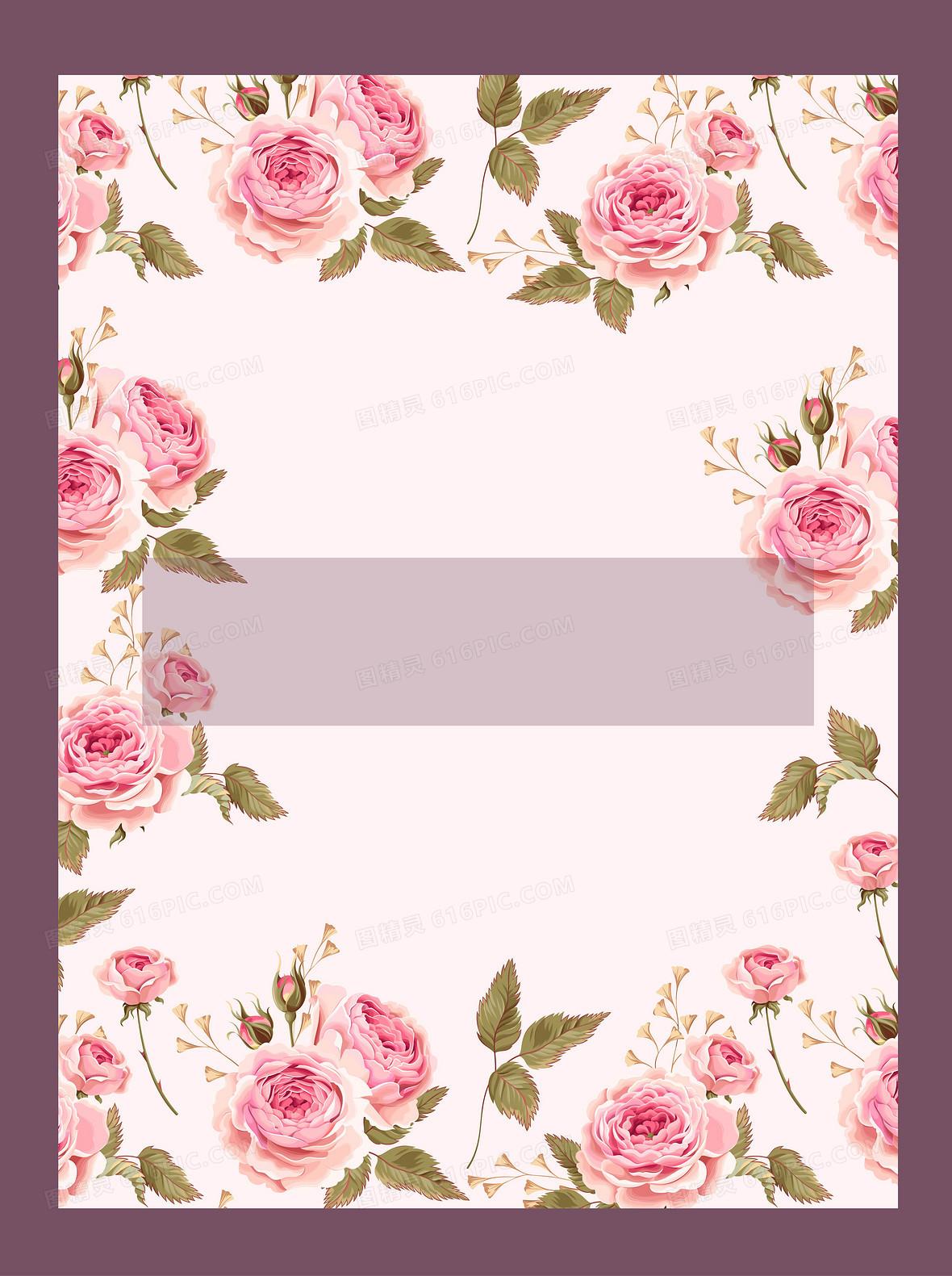 矢量水彩手绘花朵边框婚庆背景