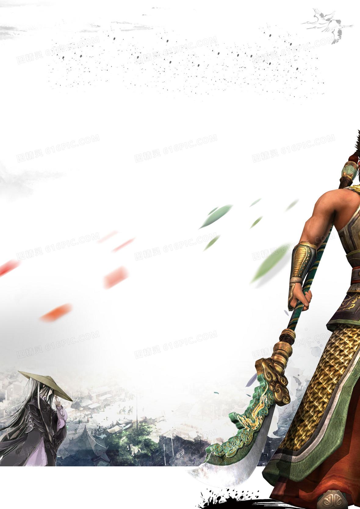 游戏类海报背景素材背景图片下载_2000x2829像素jpg