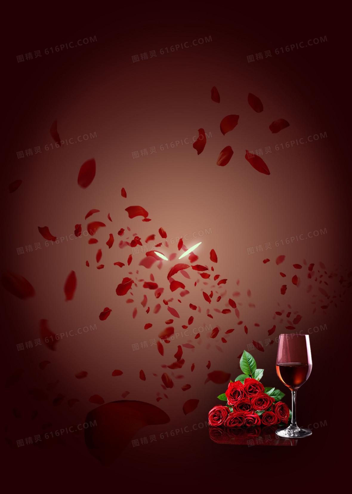 花瓣红酒海报背景素材