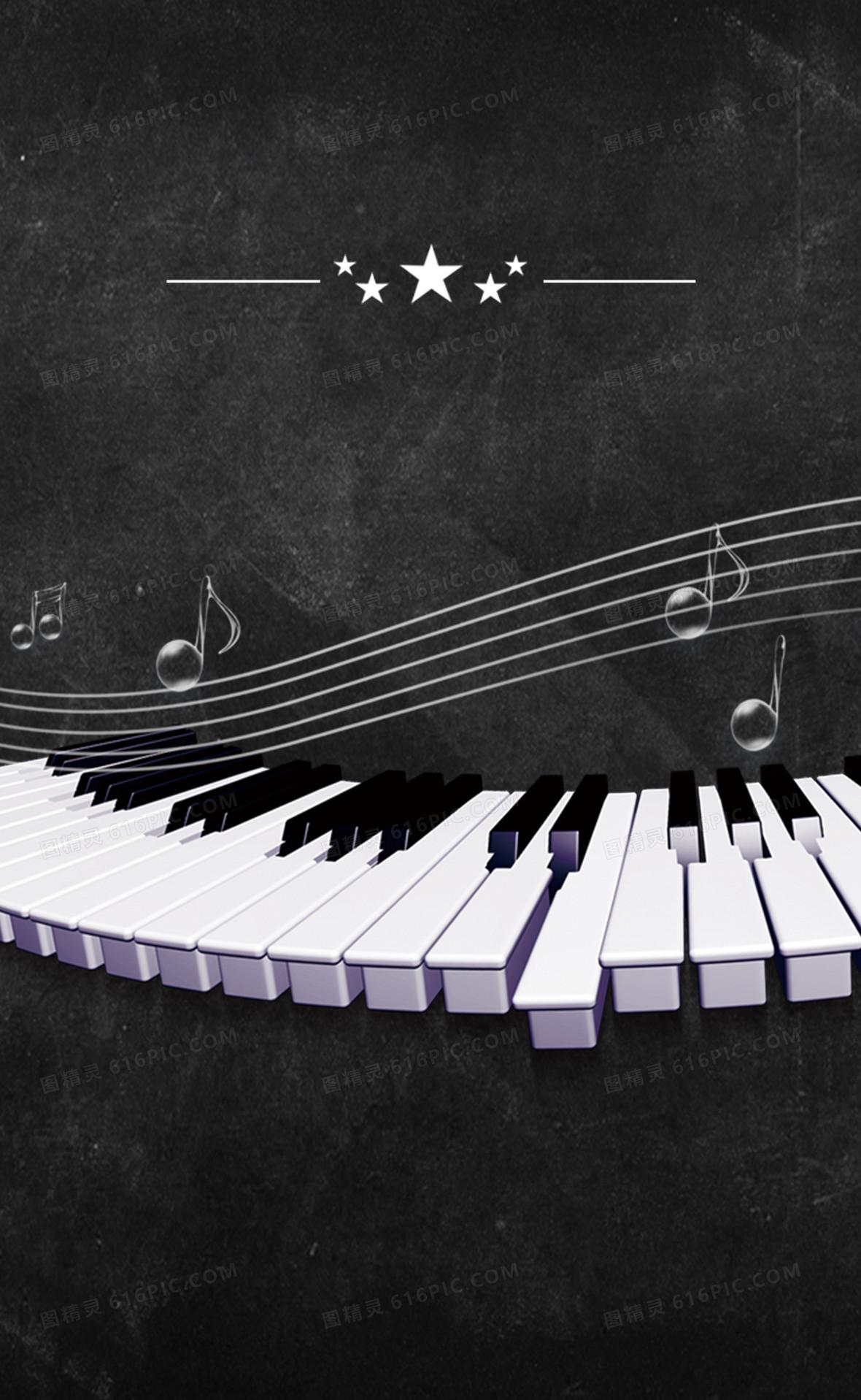 黑色大气钢琴海报背景素材